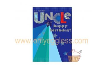 To A Special Uncle Happy Birthday (CD178)